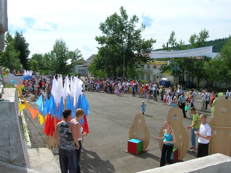 День города Алдана 2007.